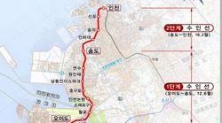 계획 25년 만에 완전 개통하는 수인선 타면 수원에서 인천까지 70분 만에 갈 수