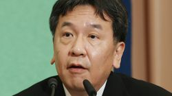 合流新党は「立憲民主党」に決定、枝野幸男氏が代表に。「民主党」は不採用