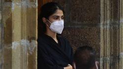 Rhea Chakraborty's Bail Plea