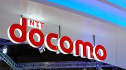 【ドコモ口座事件】NTTドコモ副社長が謝罪「私どもの本人確認が不十分だった」