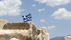 Περί Ελληνικής
