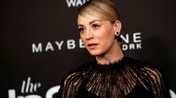 Kaley Cuoco Reveals 'Little Known Fact' About Her Past With Jennifer