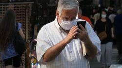 Έκτακτα μέτρα λόγω κορονοϊού σε Πέλλα, Πιερία, Ημαθία και