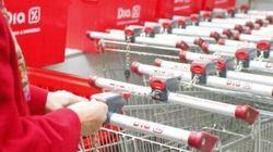 DIA estrena el producto con el que quiere revolucionar el mercado: es español y 'low