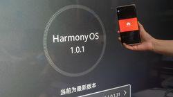 Harmony OS: Το 2021 το λανσάρισμα σε smartphones του επίδοξου «αντικαταστάτη» του Android από τη