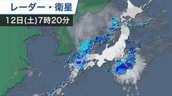 【9月12日の天気】九州や東北で大雨、関東にも雨雲接近中。道路冠水や土砂災害にも警戒