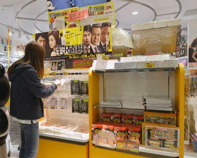 2013年に大ヒットした『半沢直樹』。グッズを売る店舗では、完売する商品もあった。