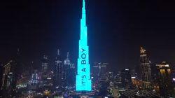 Ils révèlent le sexe de leur enfant sur la tour Burj Khalifa à