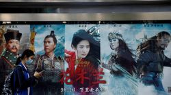 Disney Admits Mulan Controversy Has 'Generated A Lot Of