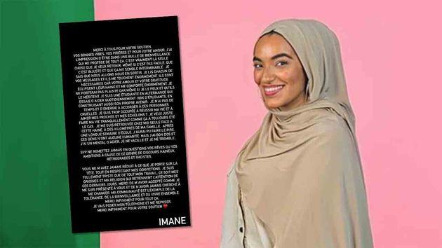 Étudiante en communication, Imane Boun donne des conseils et autres bons plans à ses collègues aux finances...