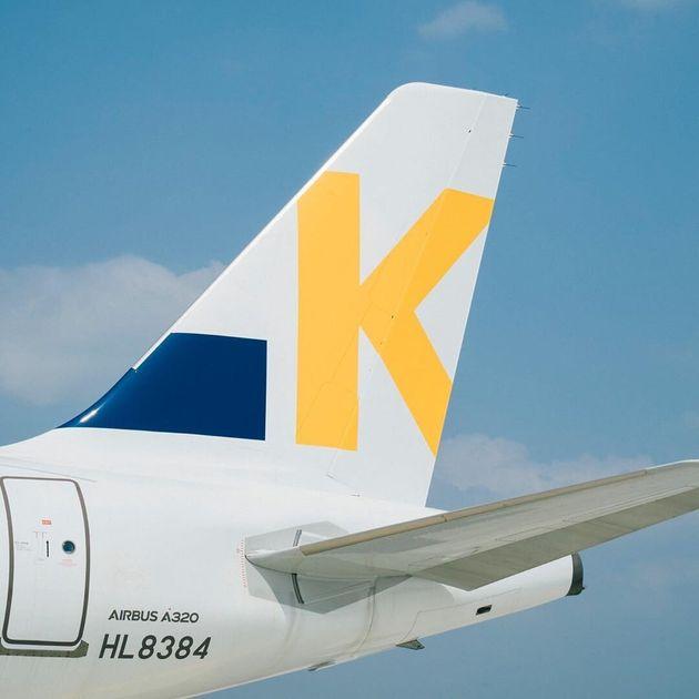 청주공항을 거점으로 하는 신생 항공사