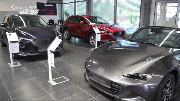 독일은 신차 판매 매장에서 중고차도 함께 판매하고