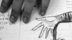 '코로나 블루' 우울증 호소하는 청년이 다시 자해를 하게 된