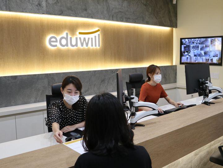 에듀윌 직업능력 교육원