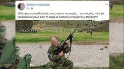 Μυτιλήνη: Απολύθηκε εθνοφύλακας που απειλούσε να πυροβολήσει