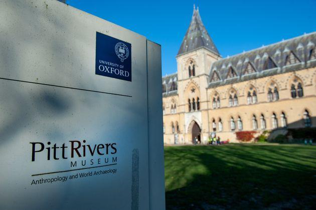 オックスフォード大学ピット・リヴァース博物館