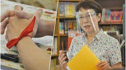 差別体験授業、日本でも行われていた。教室に流れる不穏な空気
