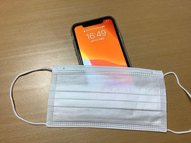 画像 マスクとiPhone