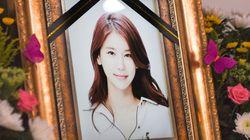 배우 오인혜 사망 비보에 추모가 이어지고