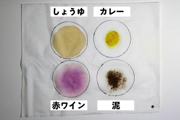 「緑の魔女」で洗濯物も地球も優しく洗おう。注目のエコな洗剤を紹介