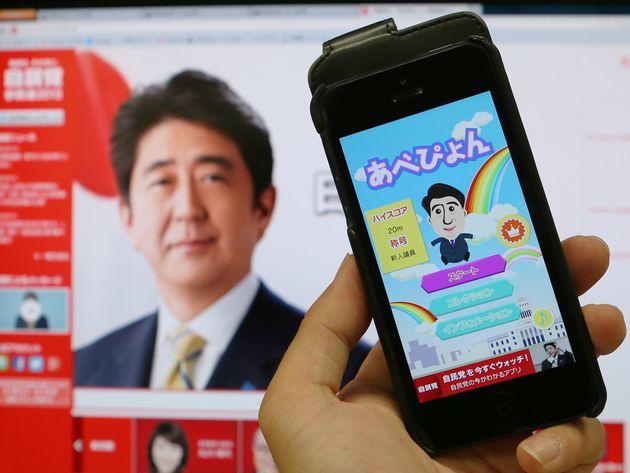 自民党が開発したスマートフォン用ゲームアプリ「あべぴょん」=2013年7月