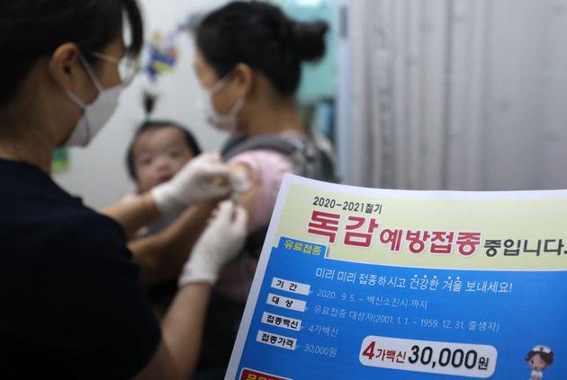 여야가 전국민 독감 백신 무료접종을 논의중이다. 전문가들은 현실적으로 불가능한 일이라고
