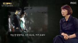 [공덕동 휘발유] 설리를 잊어선 안 되는 이유, MBC '다큐 플렉스'처럼 기억해선 안 되는