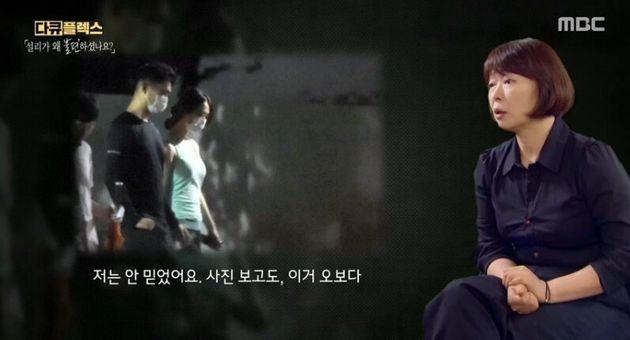 MBC '다큐