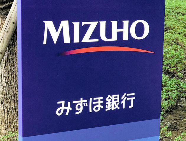 みずほ銀行の看板=2020年3月28日、東京都内