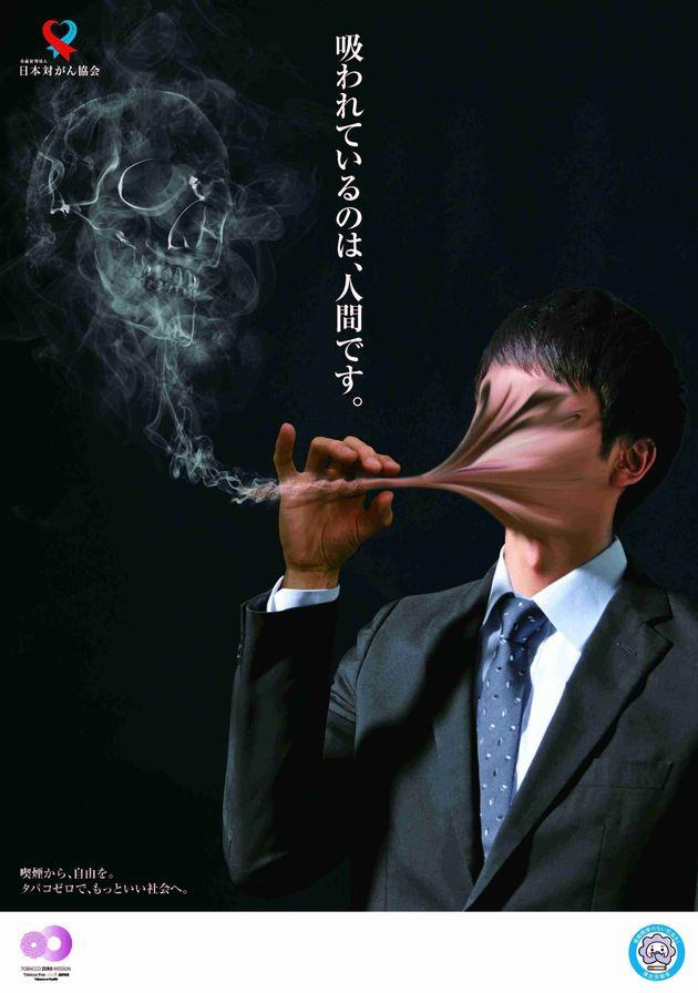 2019年度禁煙ポスター