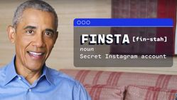 Barack Obama Said He Has A Secret Instagram And Now The Hunt Is