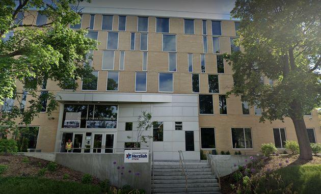 École secondaire Herzliah (Google Street