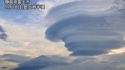 富士山にラピュタが出現…?