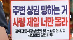 한달만에 드러난 광주 유흥업소발 집단감염의 첫