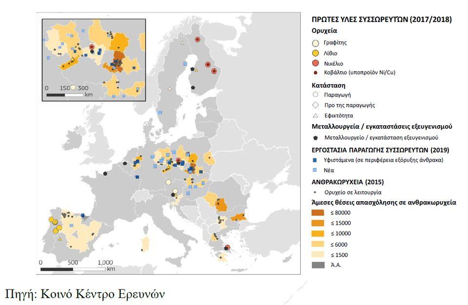 Σχ. 6: Χάρτης ευρωπαϊκών κοιτασμάτων ΟΠΥ μπαταριών, θέσεων εγκατάστασης εργοστασίων παραγωγής μπαταριών λιθίου καθώς και ενεργών ανθρακωρυχείων.