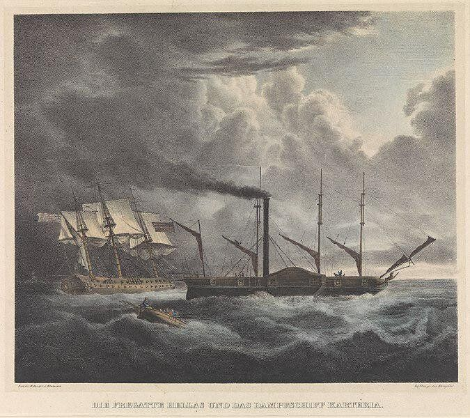Το ατμοκίνητο πολεμικό πλοίο «Καρτερία» και η φρεγάτα «Ελλάς». Τα δύο πρώτα ιδιόκτητα πλοία του Ελληνικού...