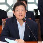 민주당 김홍걸 의원이 '비상 징계'로 전격
