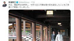 安倍前首相が靖国神社に参拝「退任を英霊にご報告」
