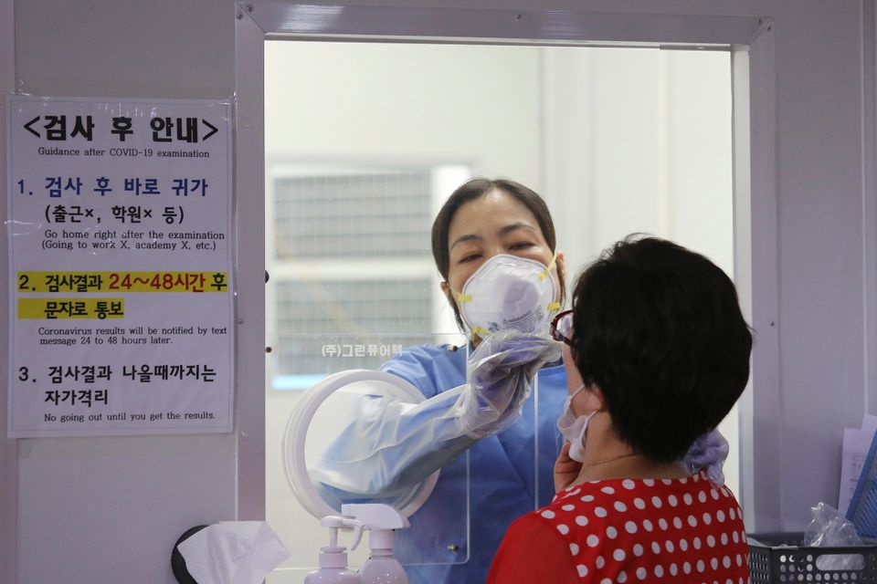 To date, 422 people have died from Covid-19 in South Korea – out of the country's population...