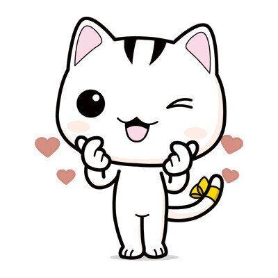 <i>고양시 캐릭터 고양고양이.&nbsp;</i>