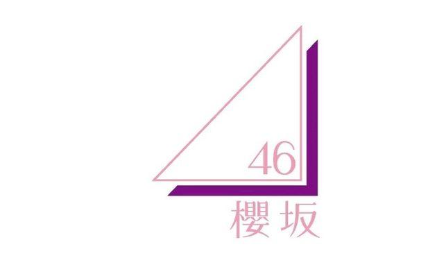 櫻坂46のグループロゴ