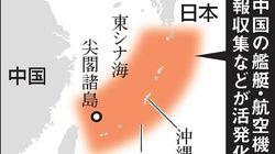 「電磁波戦」部隊、沖縄に新設へ ミサイル誘導、ドローン飛行などを妨害