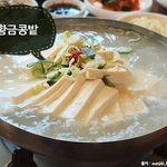 담백함으로 승부하는 두부요리 맛집