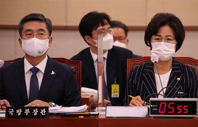 서욱 국방부 장관, 추미애 법무부
