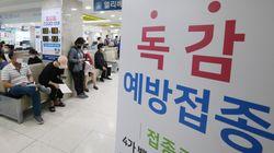 보건당국이 독감 백신 무료접종 하루 전 중단을 발표한