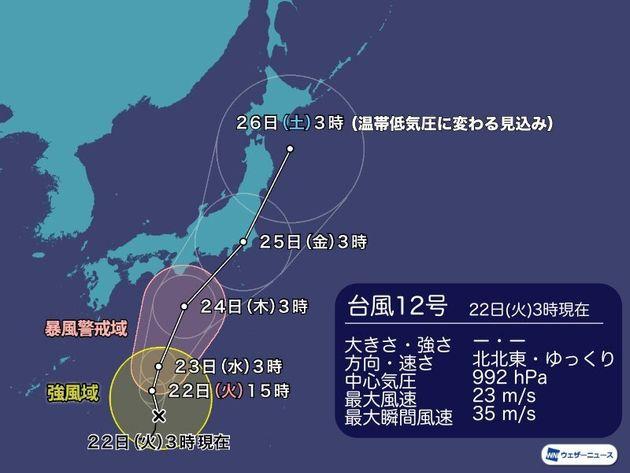 台風12号 22日(火)3時現在