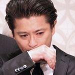 元TOKIOの山口達也容疑者、酒気帯び運転の疑いで逮捕と報道