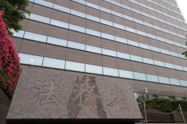法務省などが入る中央合同庁舎第6号館(2020年5月、東京都千代田区)