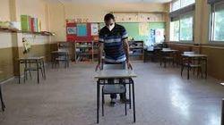 La educación en Madrid, en huelga ante los 'incumplimientos' en la seguridad