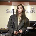 가수 장재인이 과거 성폭력 피해 경험 털어놓은